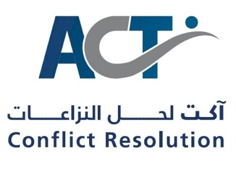مشروع  تعزيز المشاركة المجتمعية في حل النزاعات
