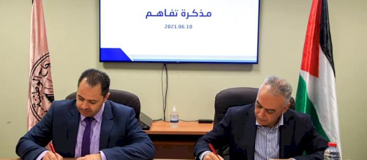 توقيع مذكرة تفاهم بين جامعة النجاح الوطنية ومؤسسة آكت لحل النزاعات
